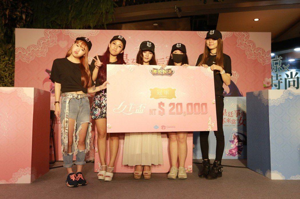 「MS怪獸」獲得首屆《Garena 傳說對決》女王盃冠軍! 圖/Garena提供...