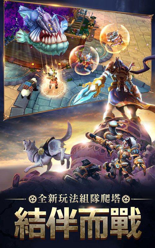 「起源之塔」全新玩法,組隊爬塔考驗的是友情、實力、還是抱大腿力?