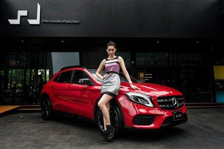 Mercedes-Benz原廠機油更新 5/1全面上線