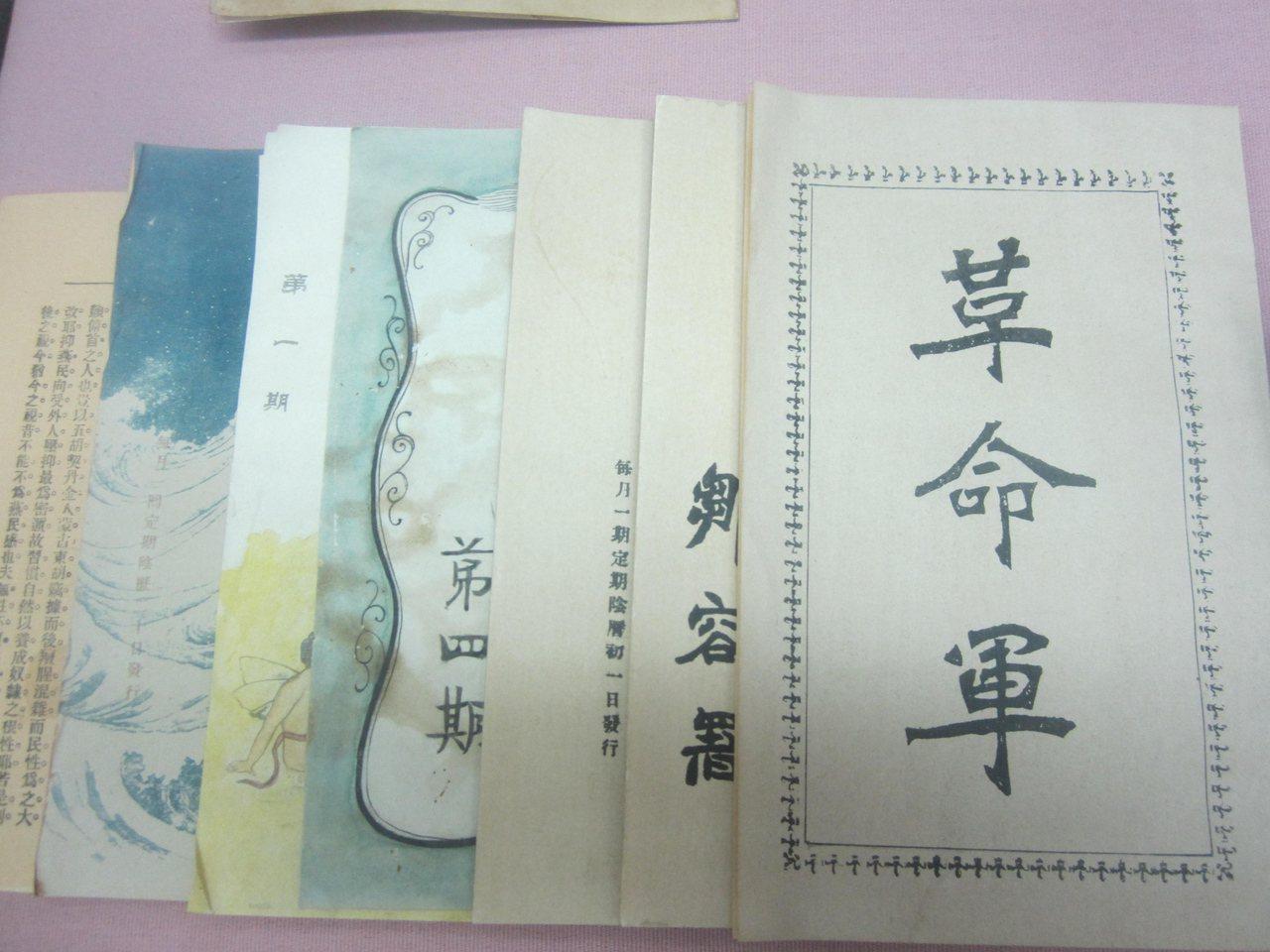 圖/臺灣商務出版提供