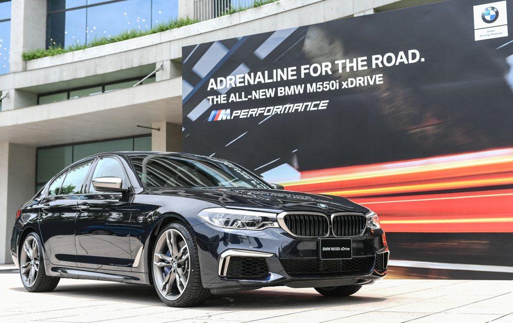 全新BMW M550i xDrive。 圖/汎德提供