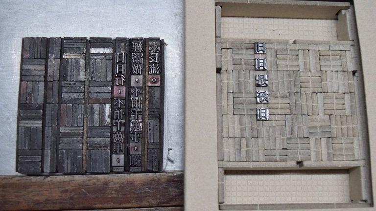 右圖為高鵬翔所設計的用紙做的活印盒,質量輕巧,還可隨身攜帶印名片。 記者張心慈/...