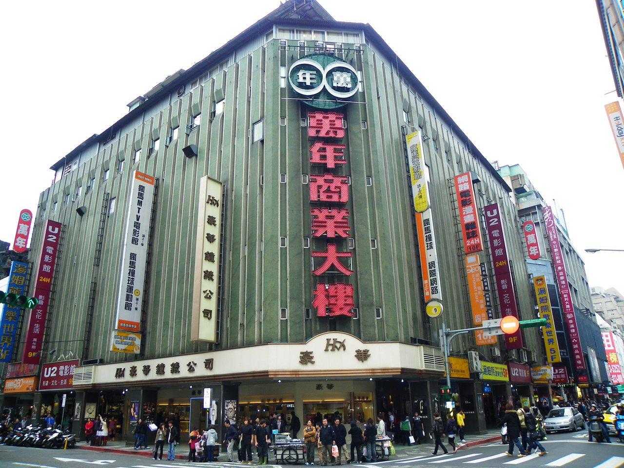 萬年商業大樓。圖/取自玄史生