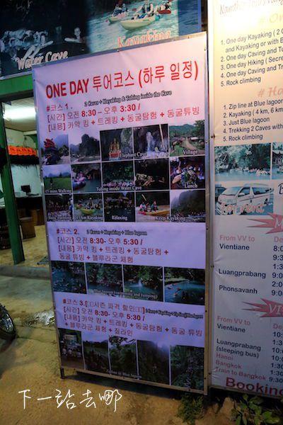 滿街韓文旅遊招牌。 賴勳毅/攝影