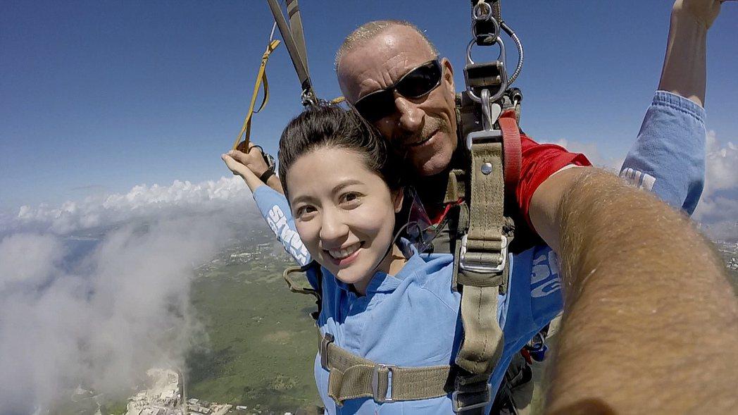 號稱「林大膽」的林予晞體驗了七千公尺的高空跳傘則是崩潰吶喊:「我的媽啊!」圖/T...
