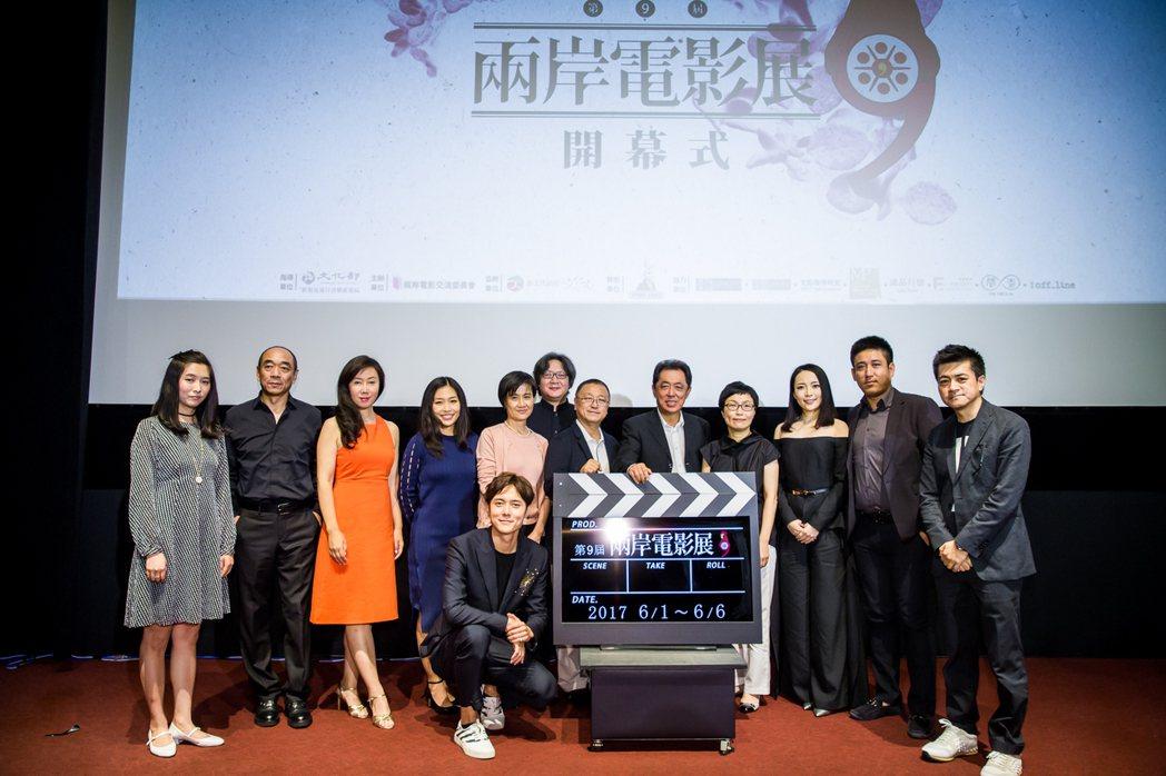 第九屆兩岸電影展今晚於光點華山電影館隆重登場。圖/兩岸電影展提供