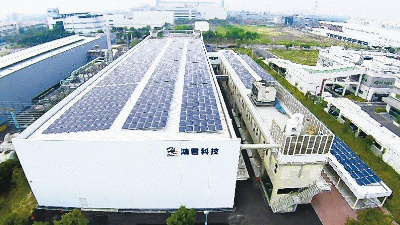 金陽機電為亞洲最大人工牙根製造廠-鴻君科技高雄廠,規劃設置410kW容量的太陽能...