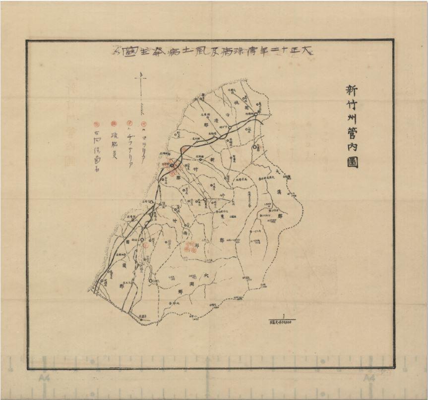 1923年所繪的「傳染病與風土病發生圖」,標示新竹州(今桃園、新竹、苗栗一帶)瘧...