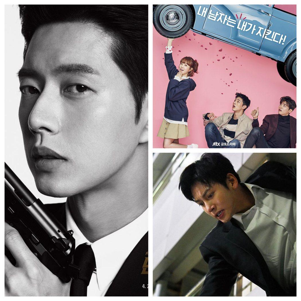 近期韓劇有不少保鑣題材。圖/jtbc、tvN