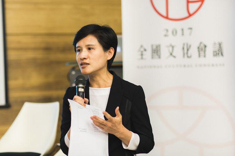 圖/取自臺灣文化政策智庫中心