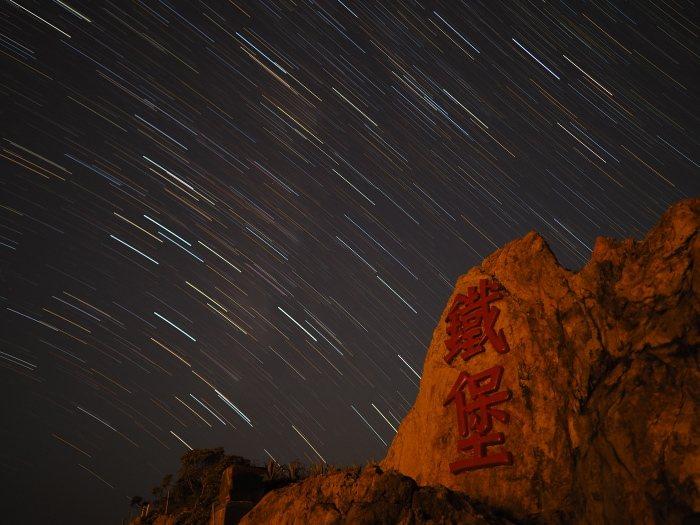 鐵堡無光害,是夜間觀星的好去處。 朱家瑩/攝影