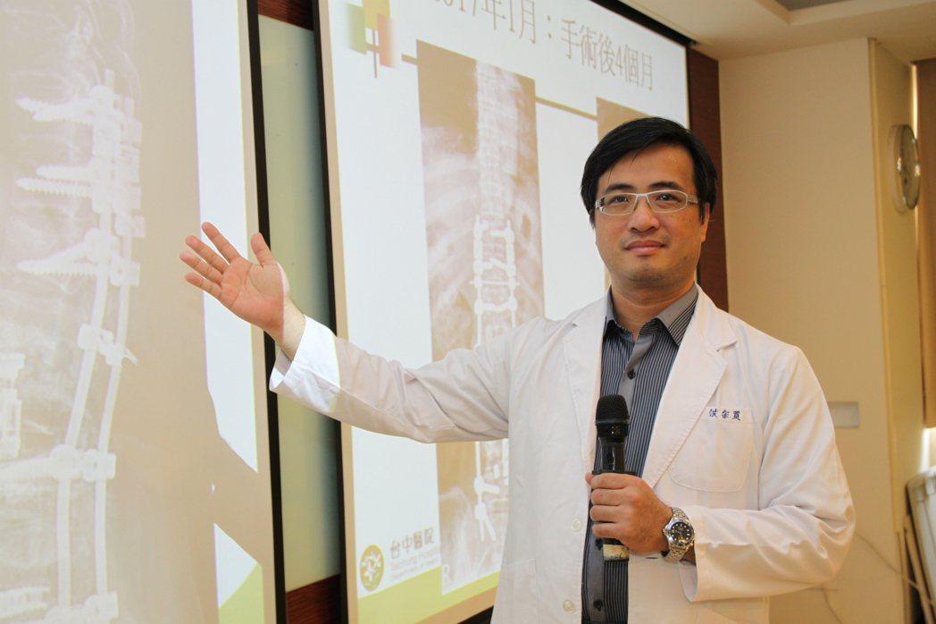 署立台中醫院骨科醫師洪宗賢批評台灣的脊椎手術太浮濫