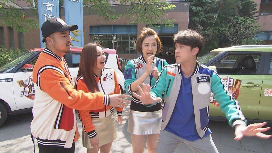 衛視中文台「歌神請上車」進行第一季總決賽。圖/衛視中文台提供