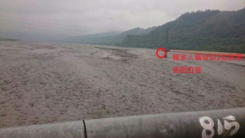 報案民眾疑似發現有2人受困在暴漲的鹿野溪床中。圖/台東縣消防局提供