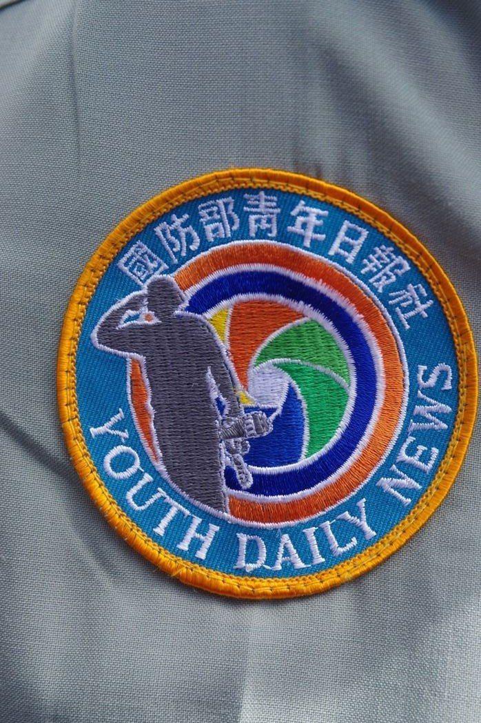青年日報的記者平常採訪時都穿便服,因此隊徽難得一見。 圖/報系資料照