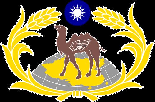 聯勤的飛駝軍徽。 圖/取自維基