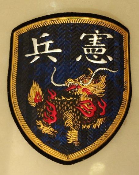 憲兵的「獬豸」徽章。 圖/取自網路
