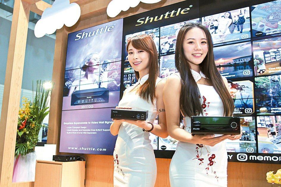浩鑫於台北國際電腦展中大秀造機工藝,推出3公升及1公升電腦以利商用智慧市場所用。...