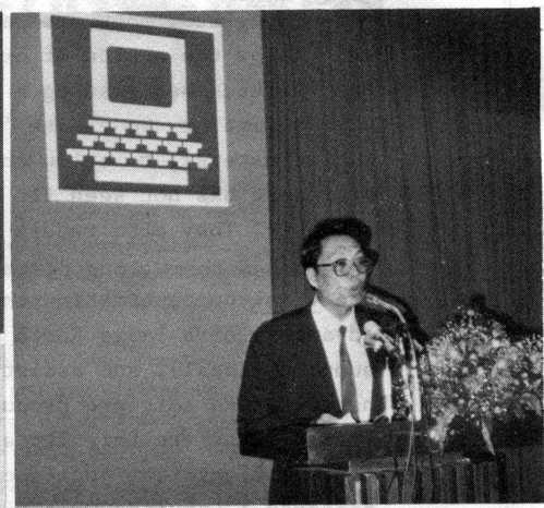 宏碁集團董事長施振榮1984年以公會理事長身份為電腦展英文命名為Computex...