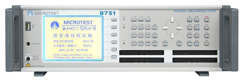 益和 8751 精密四線式線材測試儀器。