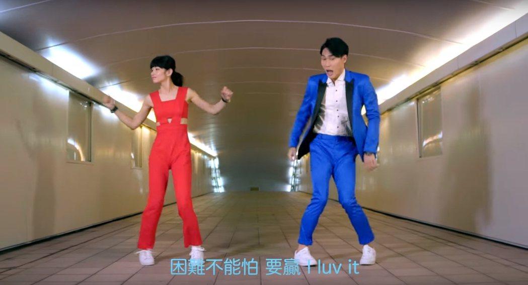 周定緯攜手李千娜唱跳PSY新歌,還重新填了中文歌詞。 圖/擷自YouTube