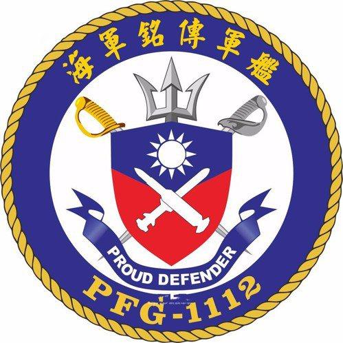 銘傳艦徽是以前身美軍「泰勒」艦徽修改而來。 圖/取自網路