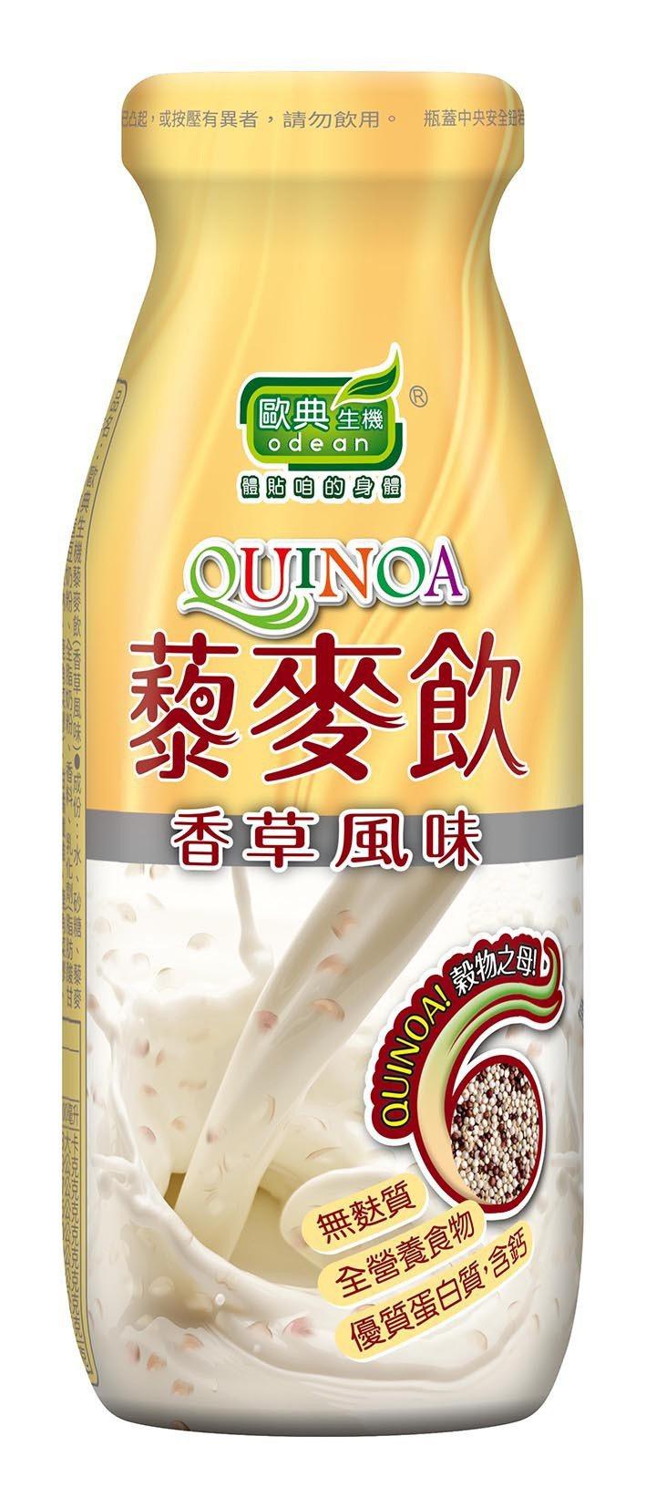 歐典生技藜麥飲。 歐典生技/提供