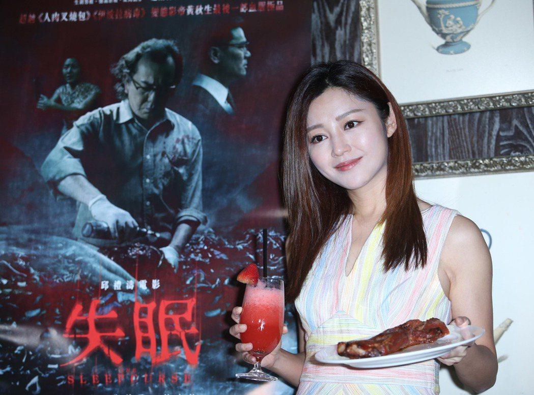 電影「失眠」女主角港星衛詩雅來台宣傳。記者陳瑞源/攝影