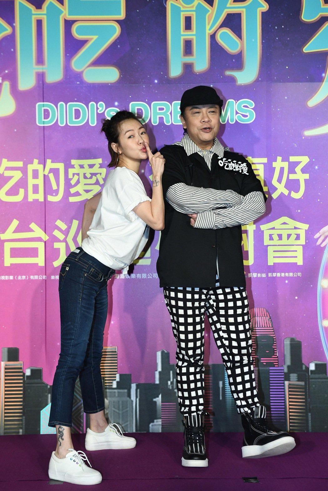 小S(左)、蔡康永(右)出席「吃吃的愛」謝票會。圖/凱擘提供