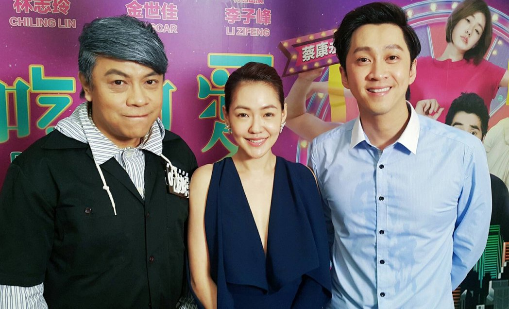 三立「完全娛樂」找來陳漢典(右)專訪蔡康永(左)及小S徐熙娣。圖/三立提供