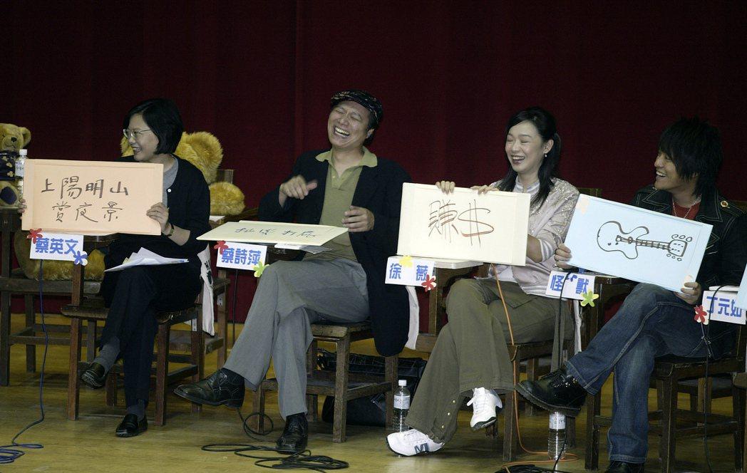2005年台大舉行「這不是兩代電力公司」座談會,邀請校友蔡英文(左起)、蔡詩萍、...