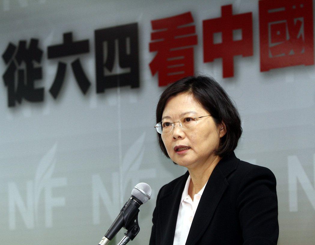 圖為2011年時任民進黨主席的蔡英文,出席智庫「從六四看中國民主人權的前景與挑戰...