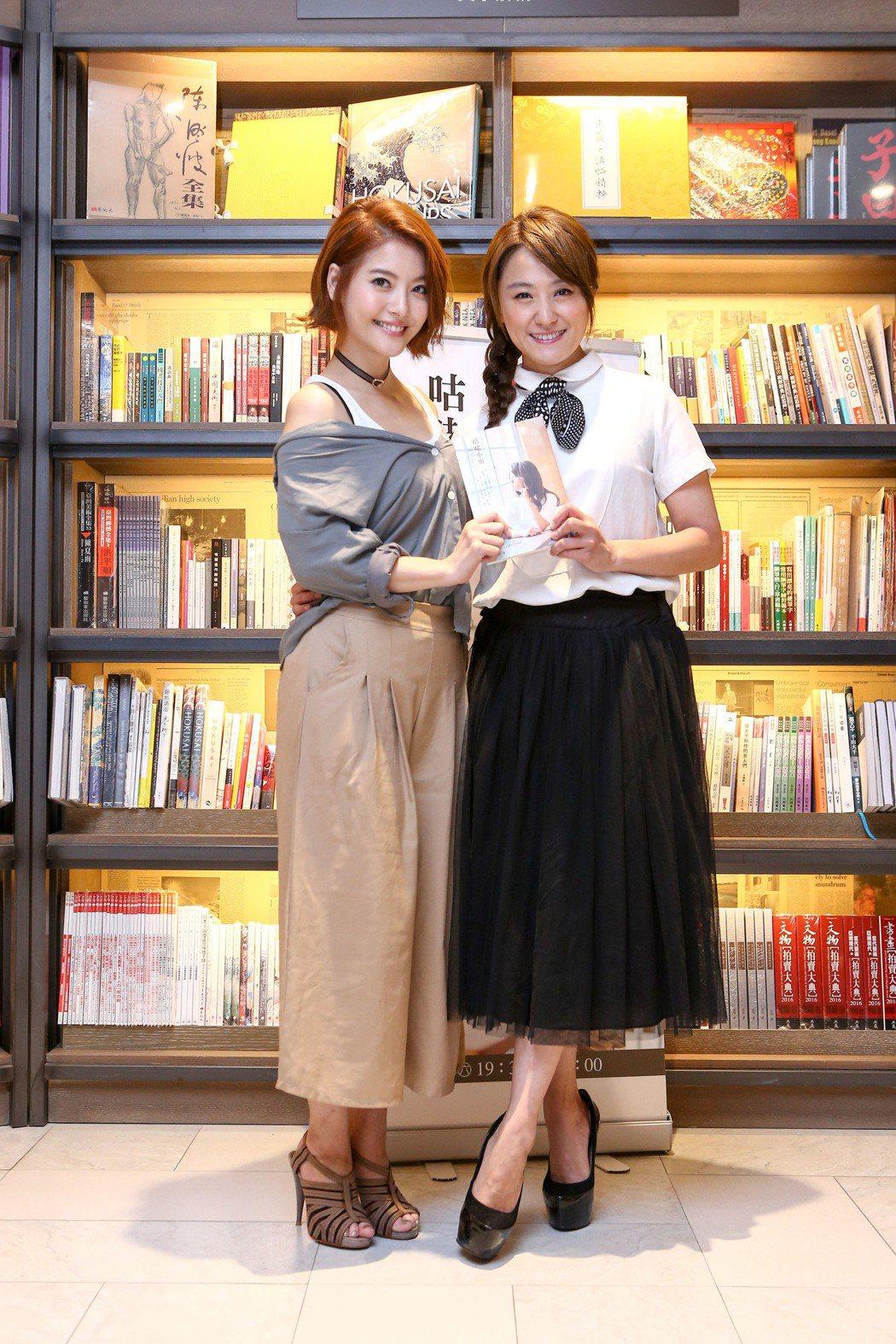 海裕芬(右)出新書,好友王樂妍獻上猛男秀。圖/台灣角川提供