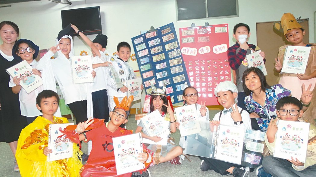 新化國小資優班發表世界紙幣專題,小朋友針對貨幣人物、動物打扮。 記者謝進盛/攝影