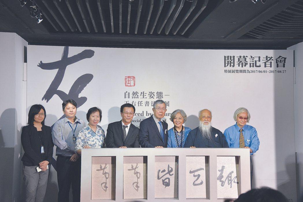 國立故宮博物院即日起舉辦「自然生姿態-于右任書法特展」,日前舉辦記者會「筆筆皆天...
