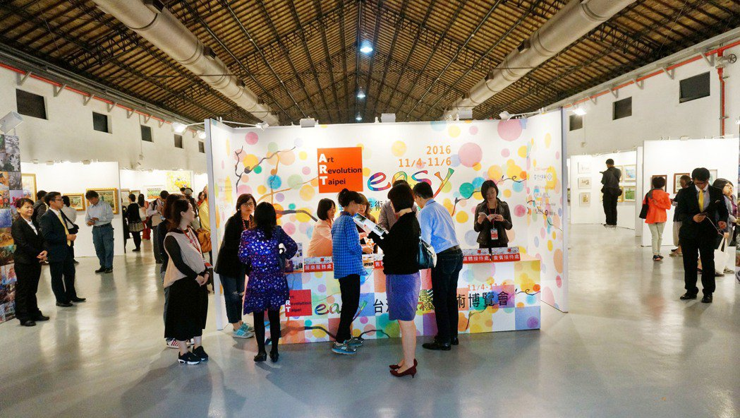 2017 ART easy台灣輕鬆藝術博覽會,11月3日至5日將於松山文創園區一...