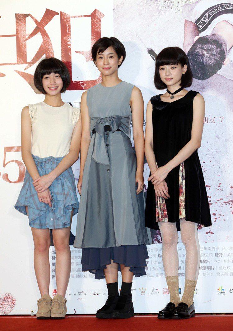 姚愛寗(右)因演出國片《共犯》後知名度大開。圖/記者陳瑞源攝影