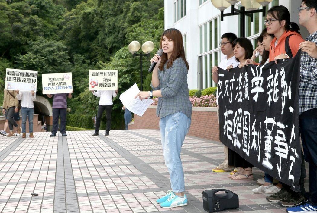 去年世新大學提出學雜費調漲申請,校內出現抗議衝突。 圖/報系資料照