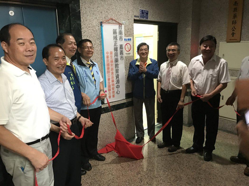 嘉南區域正確用藥教育資源中心今舉辦揭牌儀式。記者鄭宏斌/攝影