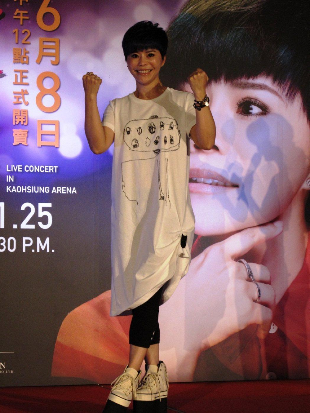 詹雅雯宣布高雄演唱會。圖/寬宏提供