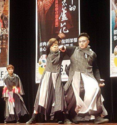 高雄市文化局為年輕歌仔戲演員、樂師量身打造「少年歌子培育展演」計畫。 記者蔡容喬...