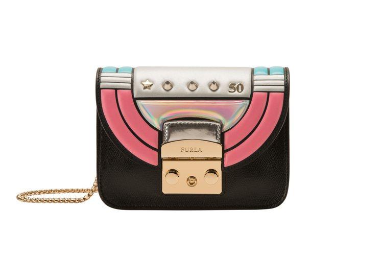 50年代紀念包身7500元,包蓋1萬1000元(可替換)。圖/Furla提供