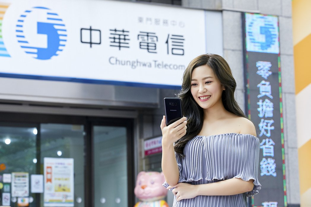 中華電信。圖/中華電信提供