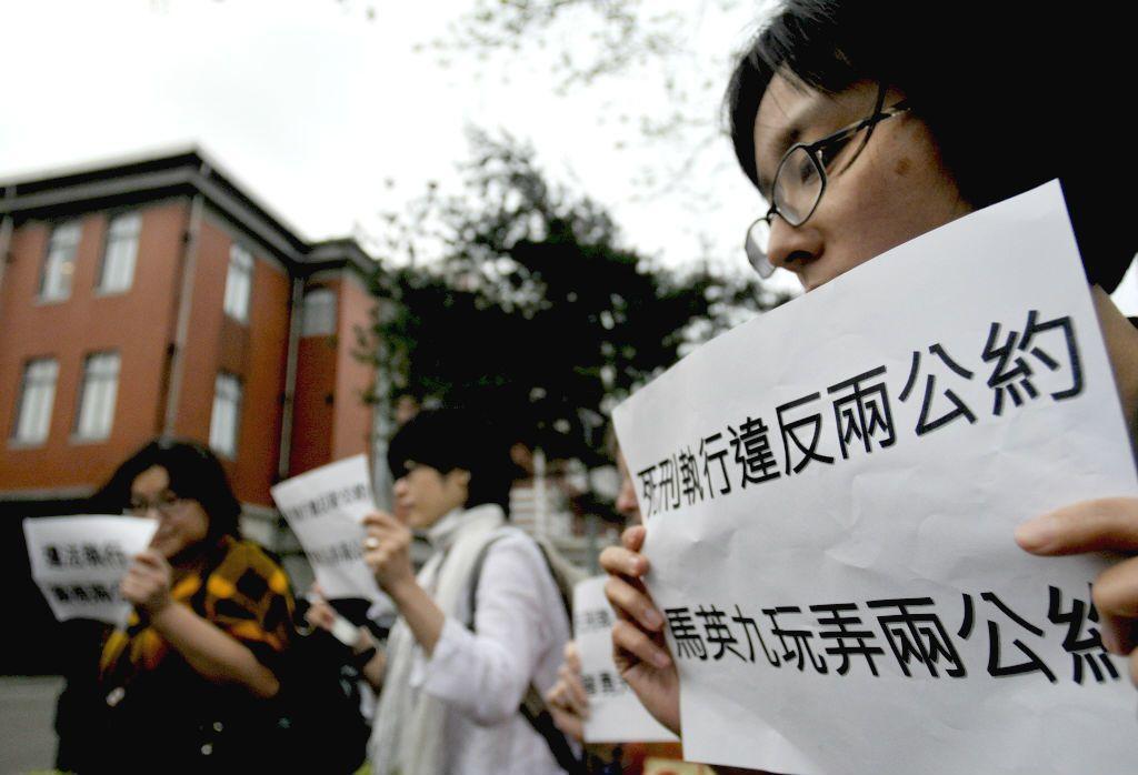 國際條約對國家而言,類似於一份契約的相對人。只是不屬於「兩公約」締約國的台灣,究...