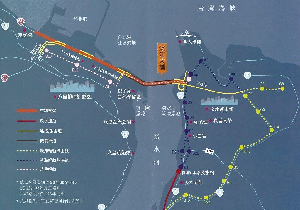 淡江大橋周邊位置圖。 圖/報系資料照
