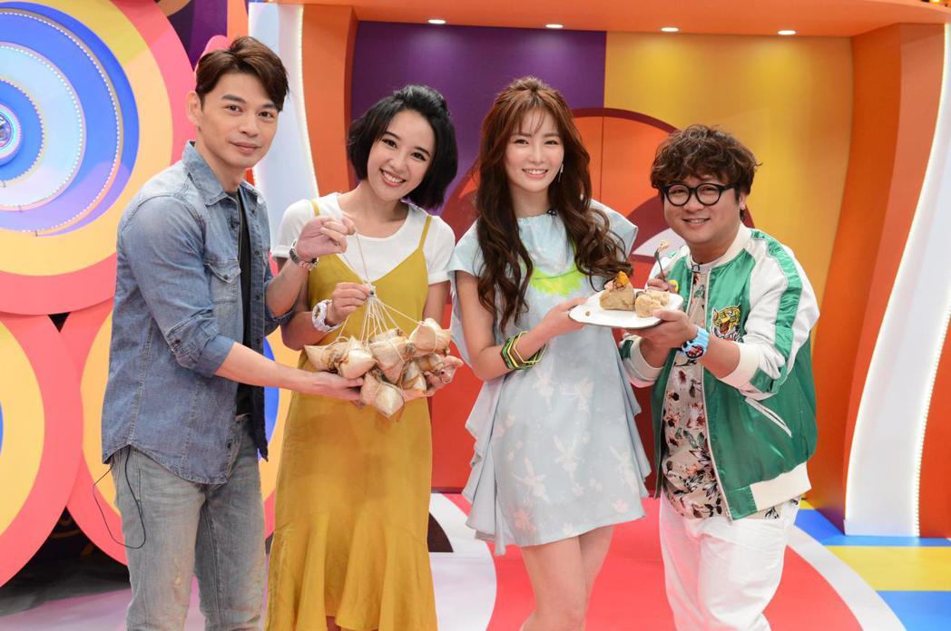 阿Ken(左起)、方宥心上由舒子晨和納豆主持的八大「同學!搞什麼鬼」。圖/八大提