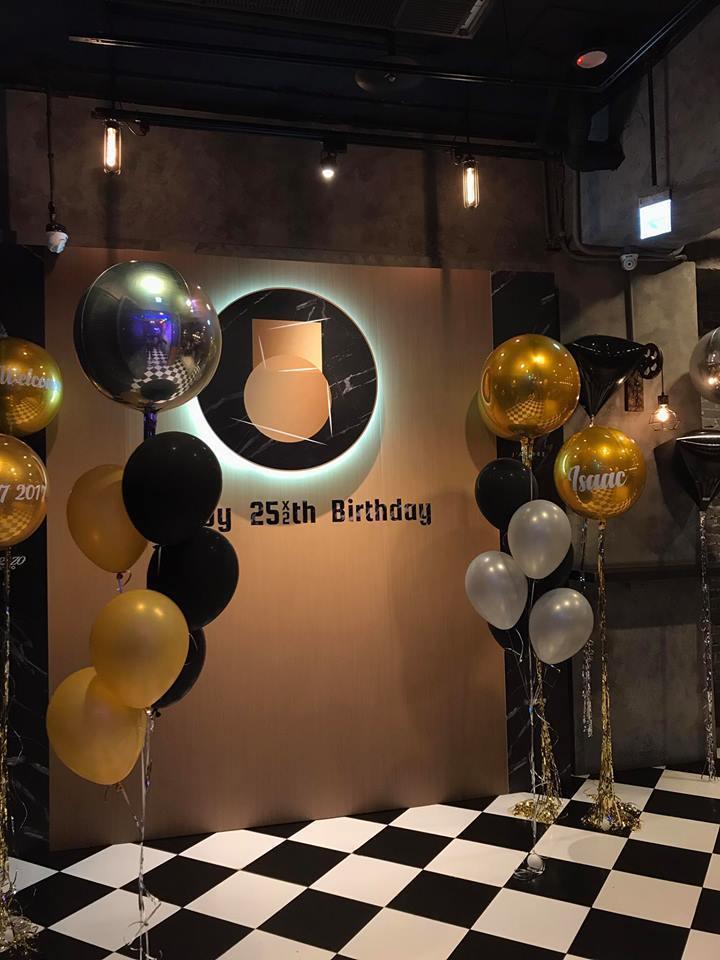 陳鎮川生日派對,現場布置很歡樂。圖/摘自Abrazo Bistro 擁抱臉書