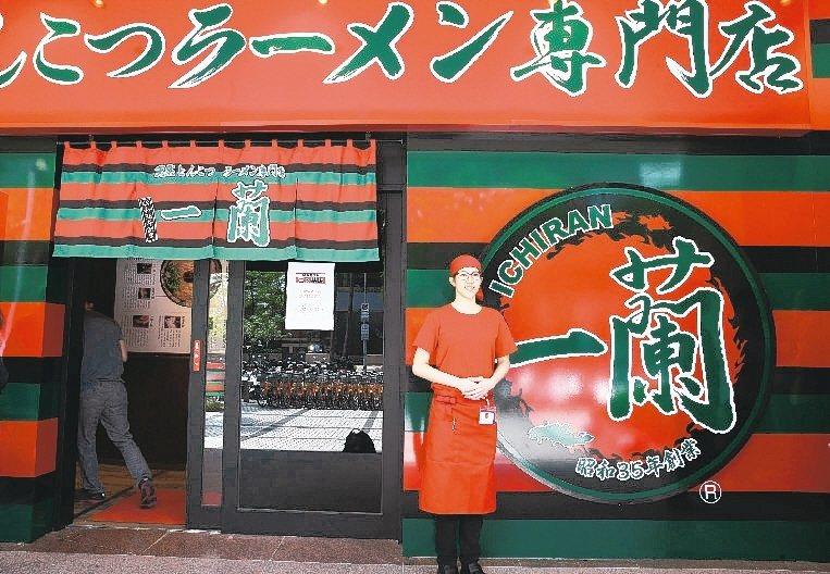 一蘭拉麵台灣分店將於15日開幕。 記者徐兆玄/攝影