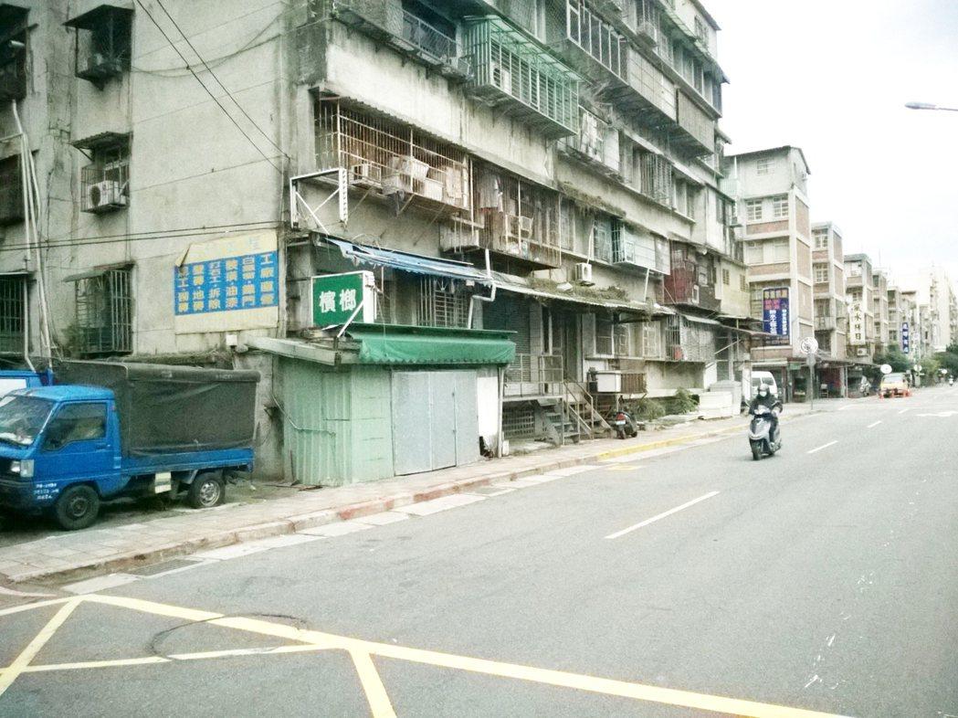 水源路四五期整宅都更前照。 圖/陳肇勳建築師事務所提供