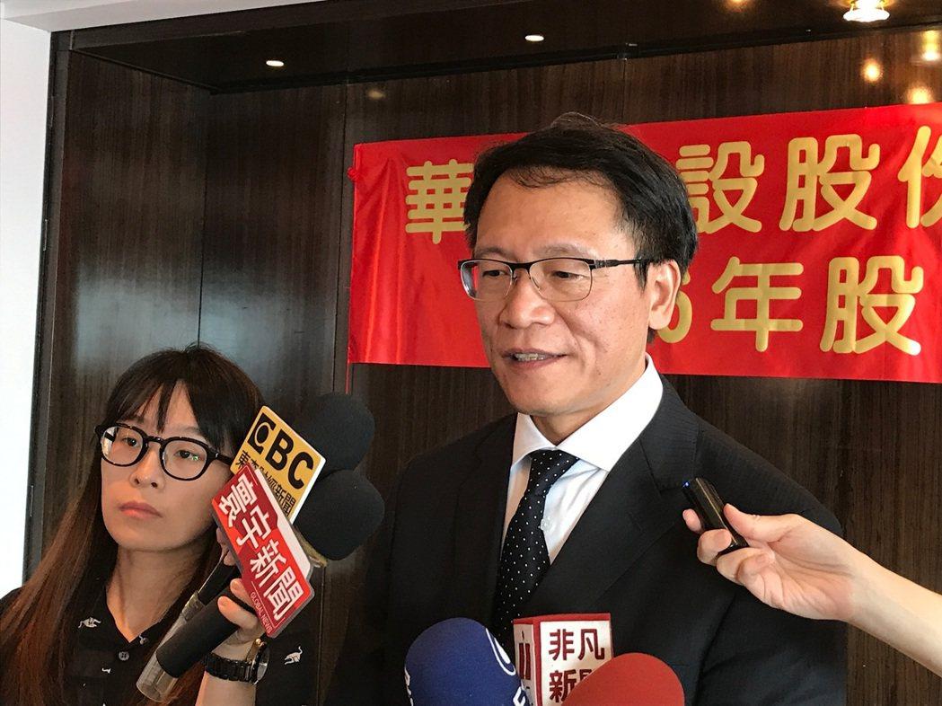 華固總經理洪嘉昇。聯合報系記者游智文/攝影